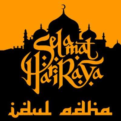 Pengertian Makna Sejarah Hikmah Idul Adha