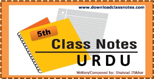 Urdu Notes for 5th Class / V for all Islamabad Model Schools & Colleges