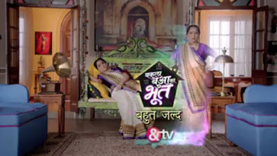 Bakula Bua Ka Bhoot new tv serial on &tv channel Wiki, story, timing, TRP rating, actress, pics