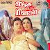 Watch Enga Veetu Pillai (1965) MGR's Superhit Old Online Tamil Movie