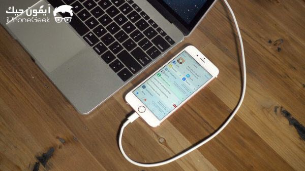 الجيلبريك، التحديث، iOS 10.2