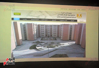 الإسكان تطرح 18 ألف وحدة سكنية بمشروع الإسكان الاجتماعى للمصريين بالخارج من 4 فبراير 2018