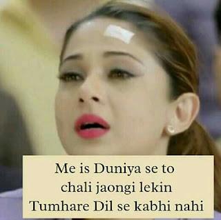 sad dp for WhatsApp profile in Hindi