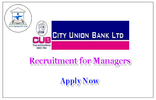 City Union Bank Recruitment : 2016 Apply Now