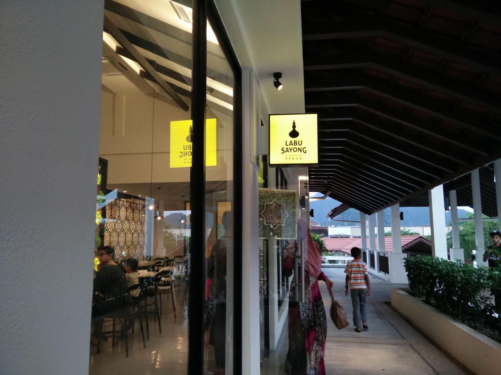 Labu Sayong Cafe