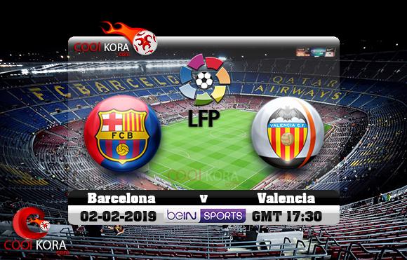 مشاهدة مباراة برشلونة وفالنسيا اليوم 2-2-2019 في الدوري الأسباني