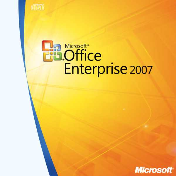 Buy MS Office 2007 Enterprise mac