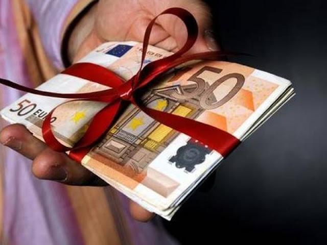 Ο ΟΑΕΔ ενημερώνει ότι θα καταβληθεί νωρίτερα το δώρο των Χριστουγέννων στους δικαιούχους