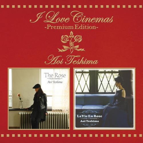 Aoi Teshima - I Love Cinemas -Premium Edition- [FLAC 24bit   MP3 320 / WEB]
