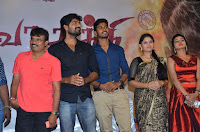 Pichuva Kaththi Tamil Movie Audio Launch Stills  0095.jpg