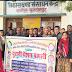 सुल्तानपुर - पुरानी पेंशन की बहाली को लेकर शिक्षकों नें भरी हुंकार