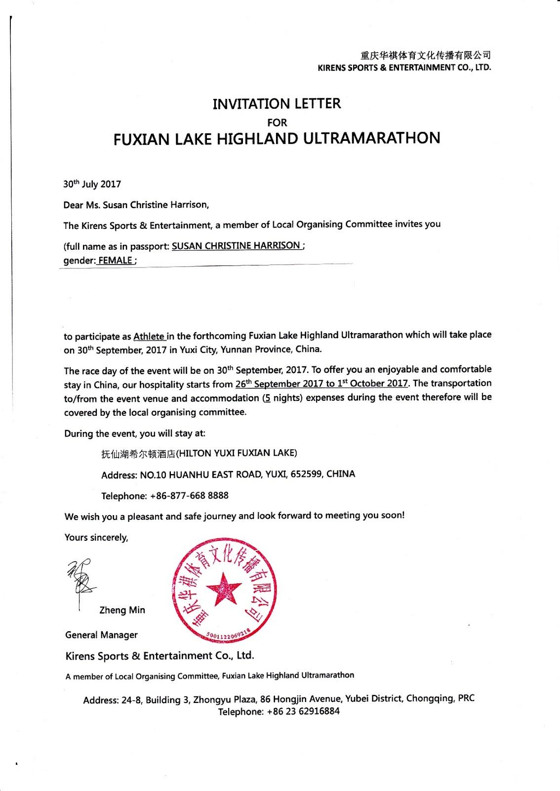 my invitation letter