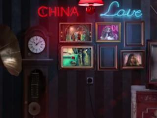 حب صيني دنيا بطمه