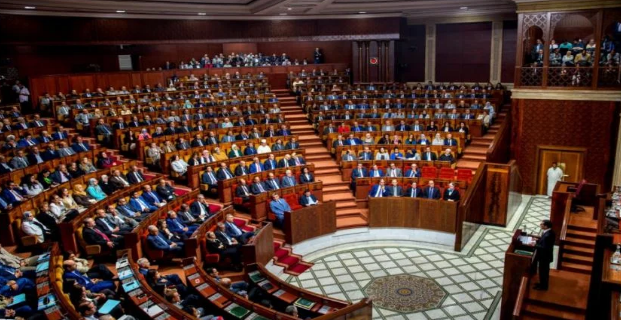 فضيحة ..فرق الاغلبية تصوت ضد فرض ضريبة تضامنية على تعويضات الوزراء والبرلمانيين