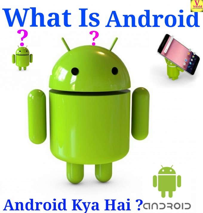 What Is Android Kya Hai ??