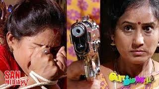 BOMMALAATAM – Exclusive Promo