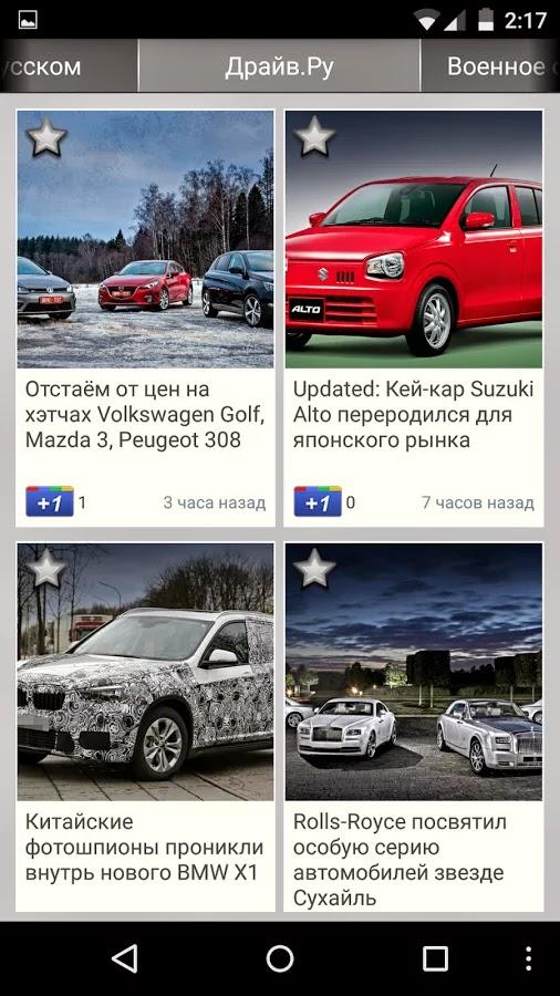 News 24 ★ widgets v2.7.10 PRO