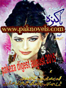 Free Download PDF Monthly Pakeeza Digest August 2015
