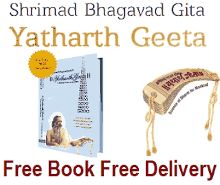 shrimad bhagwat pustak free