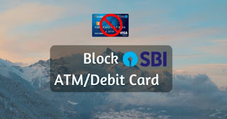 How can I block my SBI ATM card? How can I block my SBI credit card if lost? What should I do if I lost my debit card? How can I block my SBI ATM card?, How can I block my SBI credit card if lost?, What should I do if I lost my debit card?,   In this post I am about to tell    Can a blocked debit card be unblocked?,  sbi debit card block,how to unblock sbi atm card,sbi card block number,how to block sbi atm card by phone call,how to block sbi atm card using sms,how to block sbi atm card offline,lost atm card application sbi,how to block sbi atm card by sms    SBI ATM Card Block Kaise Kare: 3 ways to block SBI ATM / Debit Card