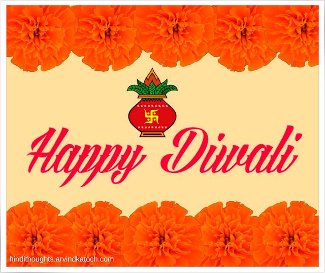 Diwali, Marigold, Flower,