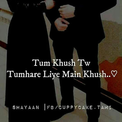 Tum Khush Tow Tumhary Liye Main Khush