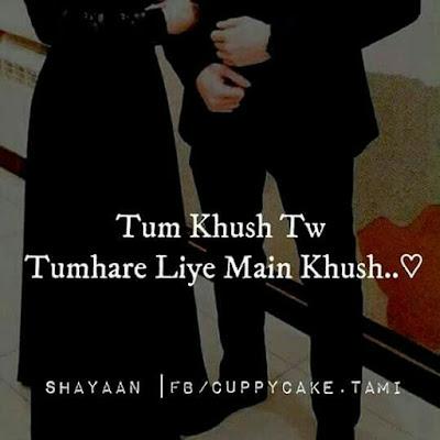 Tum Khush Tow Tumhary Liye Main Khush