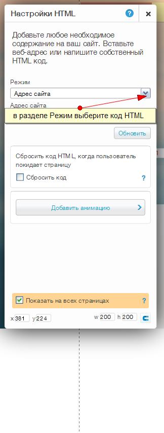 Html коды чтобы сделать сайт бесплатно почтовый хостинг сервер бесплатно
