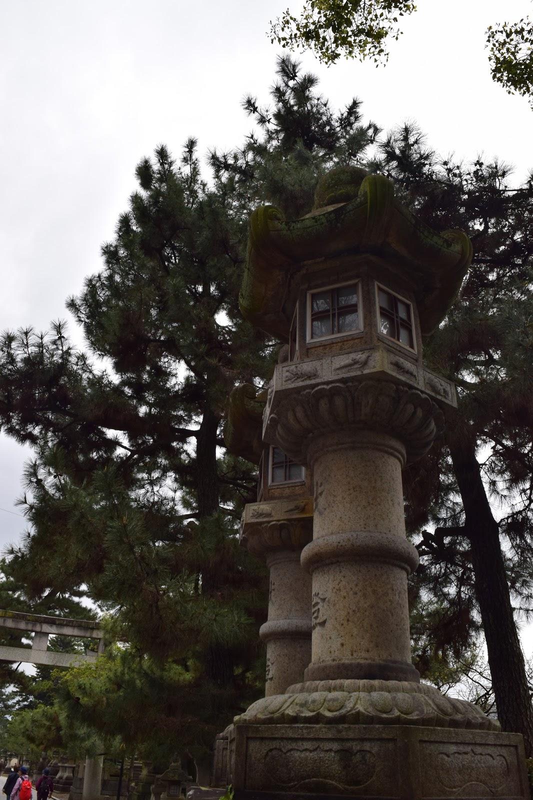 Kitano Tenmangu lanterns