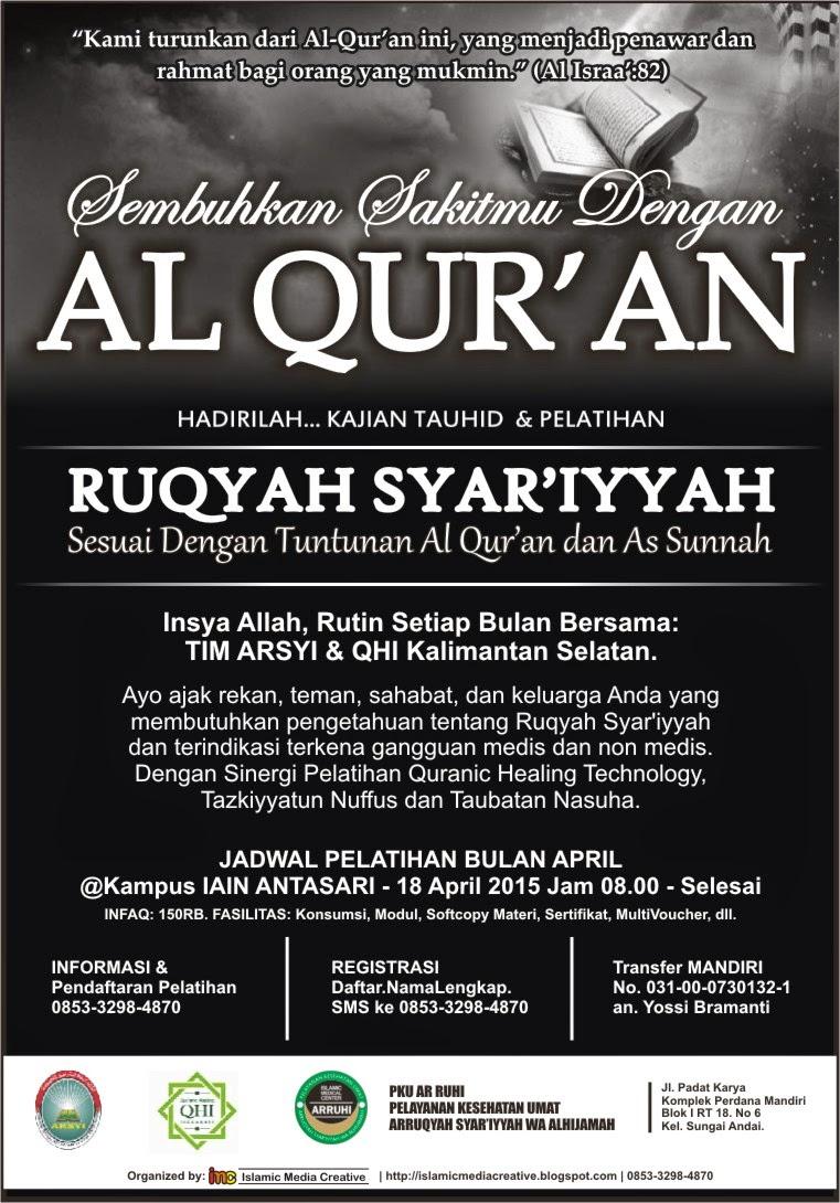 Pernah terfikir kembali kepada Pengobatan AL-QUR'AN.? Yuk Sembuhkan Sakitmu Dengan Al Quran