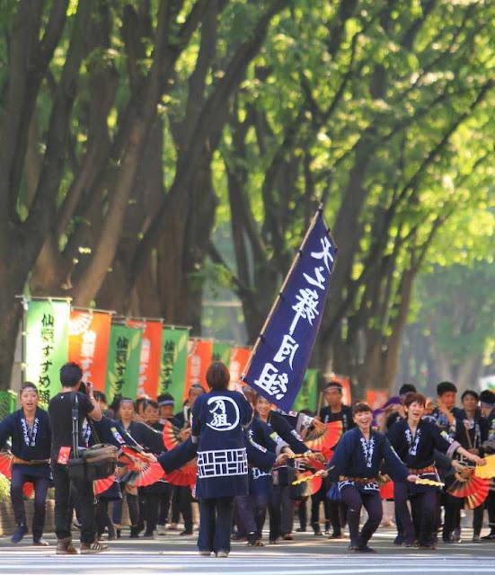 Sendai Aoba Matsuri (dancing parade), at Sendai City, Miyagi Pref.
