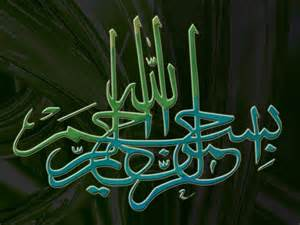 Islamic Manfaat Dzikir