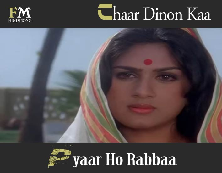 Chaar-Dinon-Kaa-Pyaar-Ho-Rabbaa-Hero-(1983)