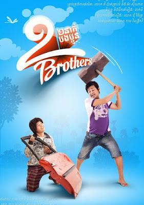 រឿង ពីរនាក់បងប្អូន ( 2 Brothers ) 720p