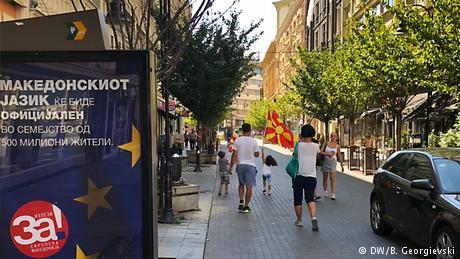 ΠΓΔΜ: Δημοψήφισμα με μεγάλο διακύβευμα