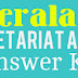 Kerala PSC Kerala PSC Secretariat Assistant Answer Key 104/2018