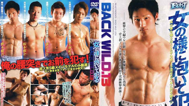 Back Wild Vol.13