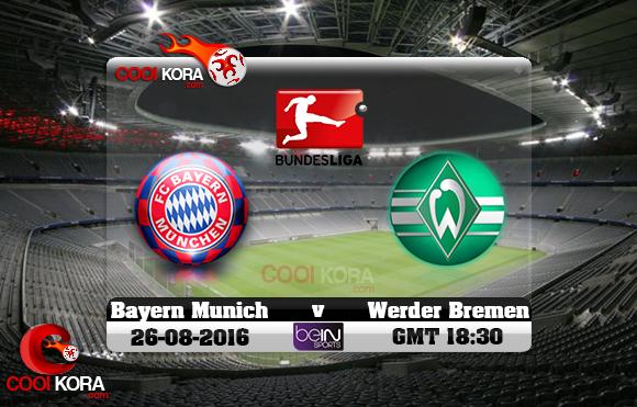 مشاهدة مباراة بايرن ميونخ وفيردر بريمن اليوم 26-8-2016 في الدوري الألماني