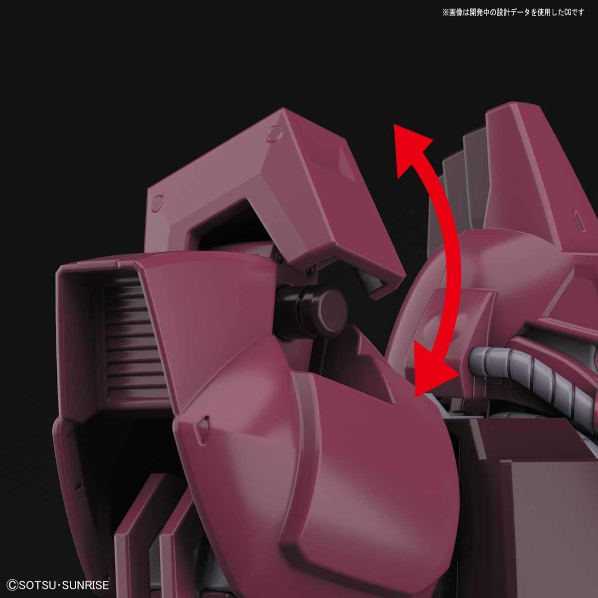 HGUC 1/144 RMS-117 Galbaldy β - Release Info - Gundam Kits Collection News and Reviews