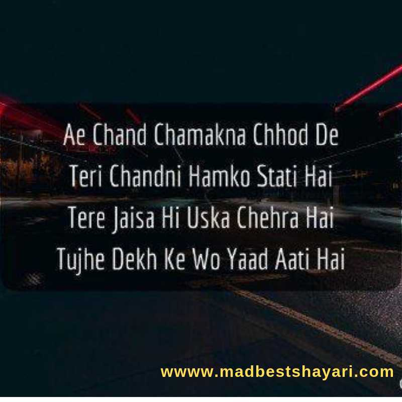 Sad shayari in Hindi Image