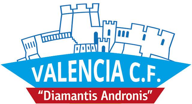 """Το ΑΠΟΕΛ θα συμμετέχει στο τουρνουά Valencia C.F. - """"Διαμαντής Ανδρώνης"""" στο Ναύπλιο"""