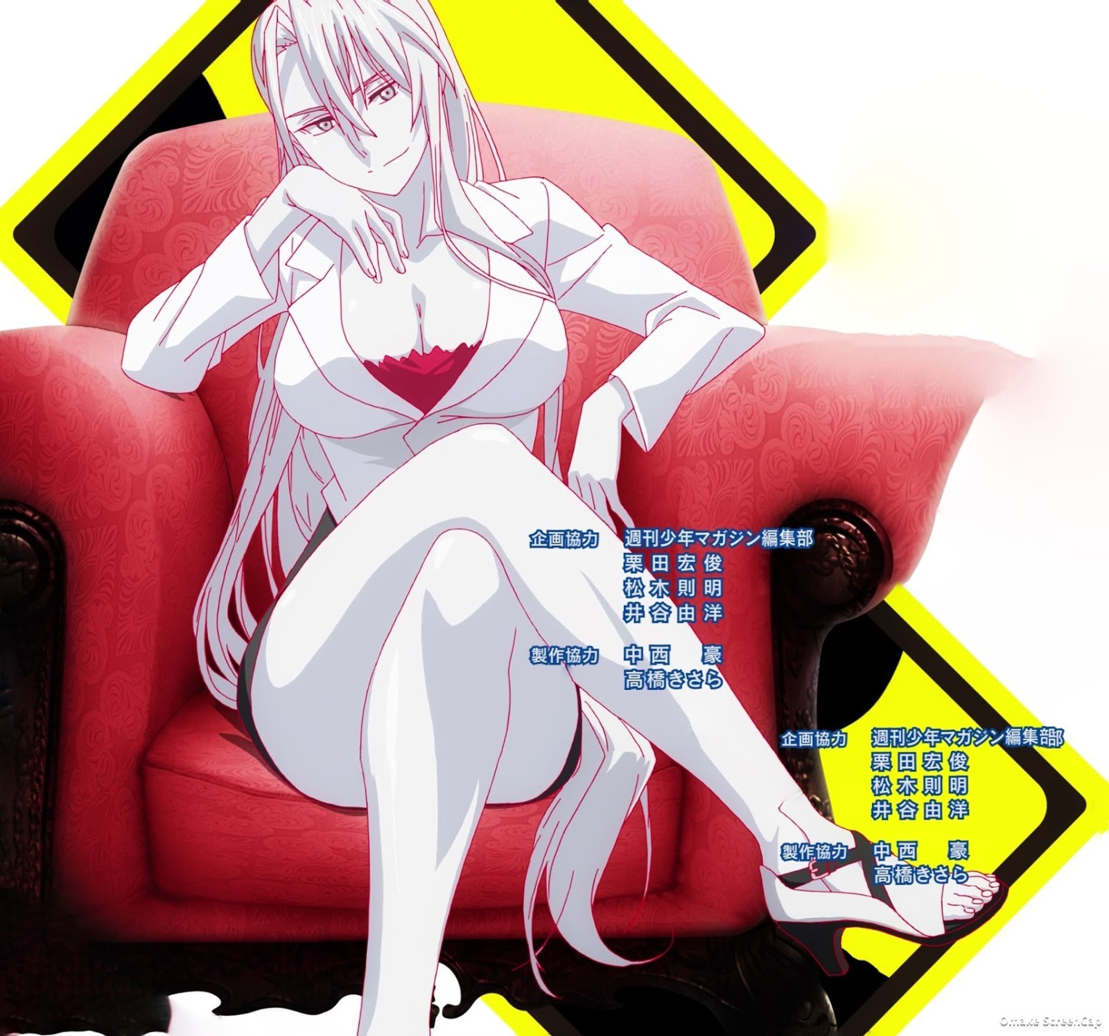 Joeschmos Gears and Grounds: 10 Second Anime - UQ Holder