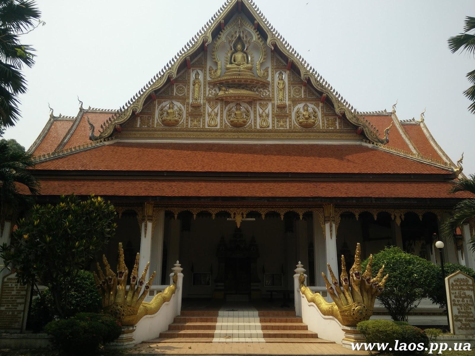 Храмы Вьентьяна