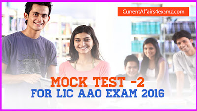 Mock Test for LIC AAO 2016