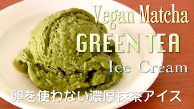 No egg vegan matcha green tea banana ice cream video recipe banana gives a rich flavor and thick texture like an ice cream ccuart Choice Image