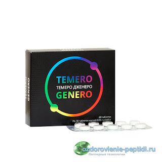 TEMERO GENERO — комплекс компонентов для усовершенствования работы нейроэндокринной и иммунной систем
