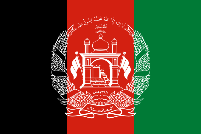 Flag of the Islamic Republic of Afghanistan