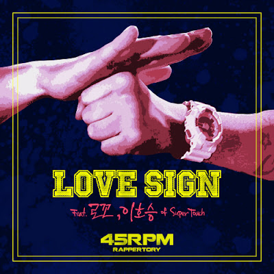 [Single] 45RPM – Love Sign
