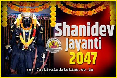 2047 Shani Jayanti Pooja Date and Time, 2047 Shani Jayanti Calendar