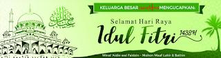 Contoh Spanduk, Banner, Baleho ucapan Lebaran Idul Fitri 2019 warna Hijau Pohon Kelapa